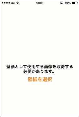 2014061013004201