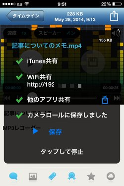 2014052809532701