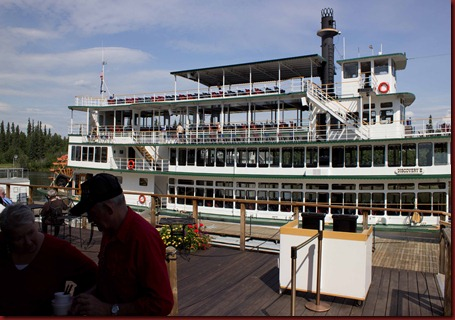 Riverboat Discovery SS (1 of 7)