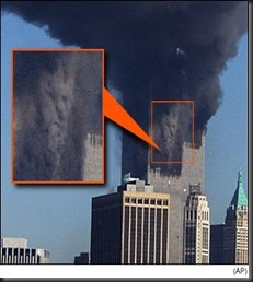 Paranormal Ponderings: Paranormal events surrounding 9/11
