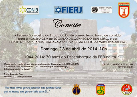 Convite FIERJ 13 abril 2014 10h