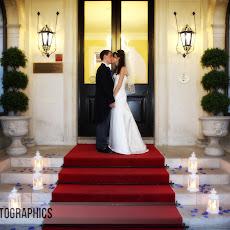 Oakley-Hall-Wedding-Photography-LJPhoto-CW-(31).jpg