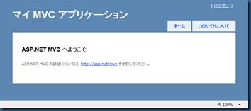 2011-11-25 11h59_56