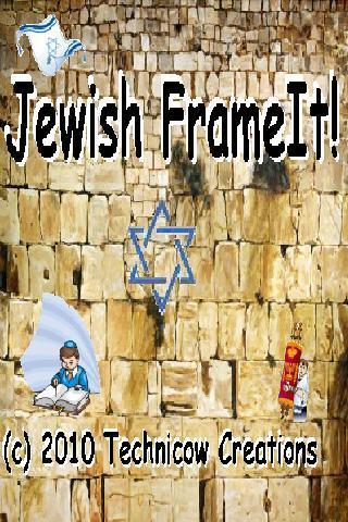 Jewish Frame It