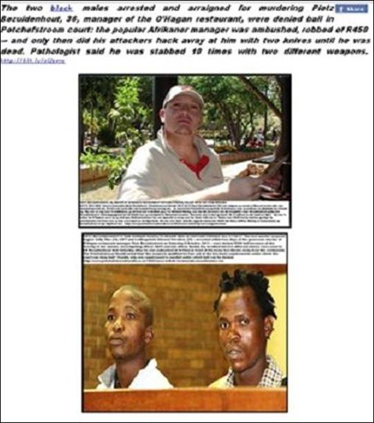 Bezuidenhout Pietz 36 Potchefstroom OHagans Murder Oct2011 KillersDeniedBailOct202011