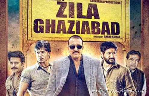 Free download hindi film zila ghaziabad