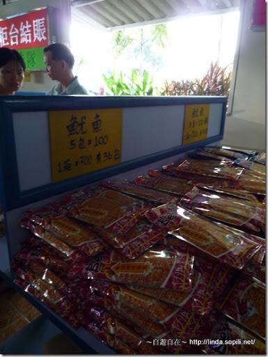 泰國名產店-超味魷魚片