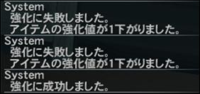 2014-11-07 11_18_45-Phantasy Star Online 2