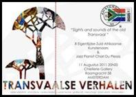 TRANSVAAL ART TRANSVAALSE VERHALEN  AUG 11 CHIELLERIE GALLERY AMSTERDAM