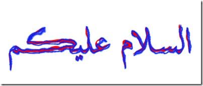 GIMP-Create logo-Arabic-imigre-26