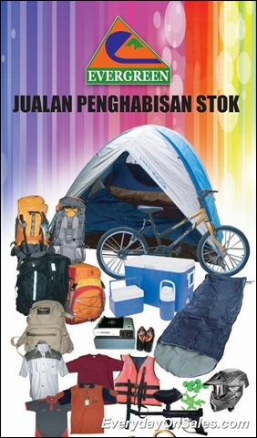 Evergreen-Camping-Outdoor-Stock-Clearance-2011-EverydayOnSales-Warehouse-Sale-Promotion-Deal-Discount