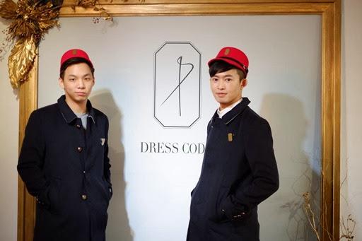 Weis life show dress code 2013- CORPS D'ELITE-2