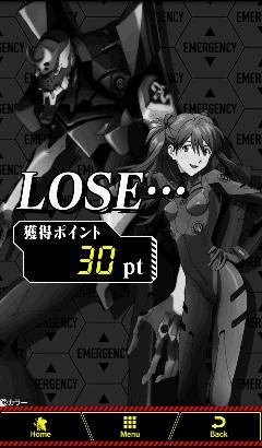 eva-b-lose.jpg