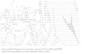 [AA]須藤セシル & 左反衣 (ウィザード・バリスターズ 弁魔士セシル)