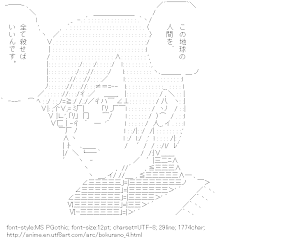 [AA]Ushiro Jun (Bokurano)