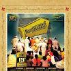Mundasupatti Movie New Posters (4).JPG