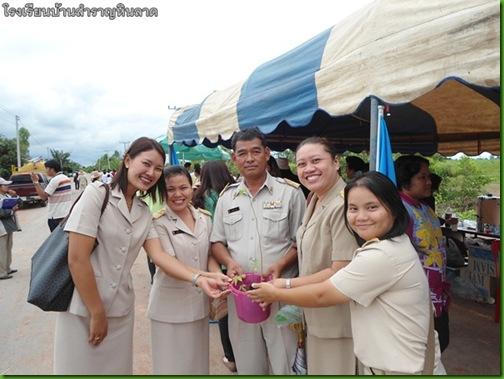 โรงเรียนบ้านรสำราญหินลาด027ปัจฉิมนิเทศ ป.6 2553