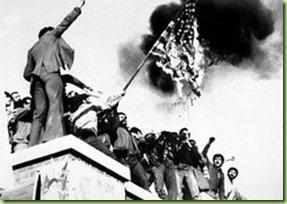 ua iran crisis 79