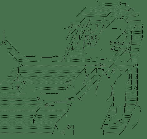 呉織あぎり (キルミーベイベー)
