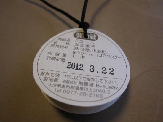 S_IMG_0436.JPG