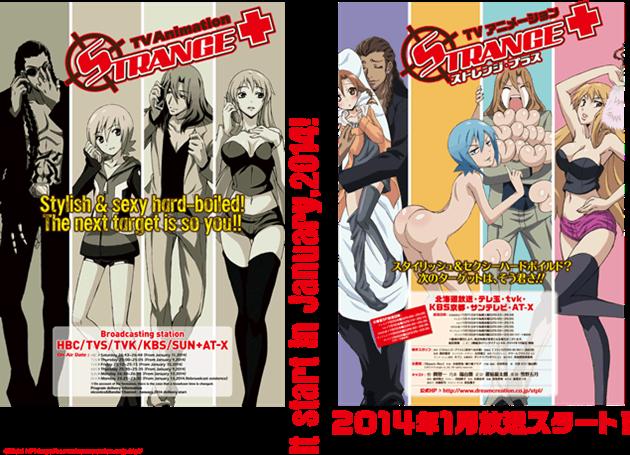 strange-plus_anime
