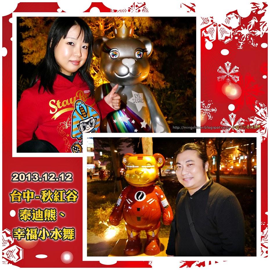 20131212_01.jpg