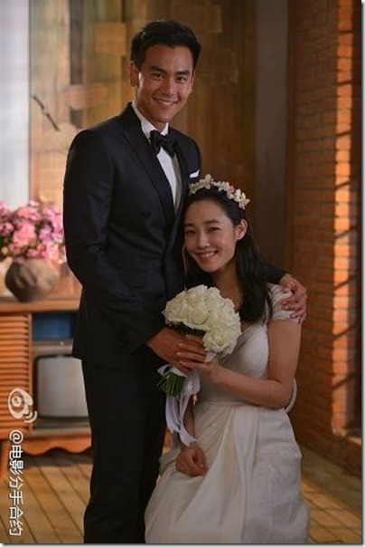 Eddie Peng 彭于晏 - Wedding Invitation 分手合約 03