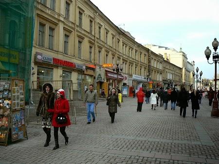 Circuit Rusia: Arbat - strada pietonala Moscova.