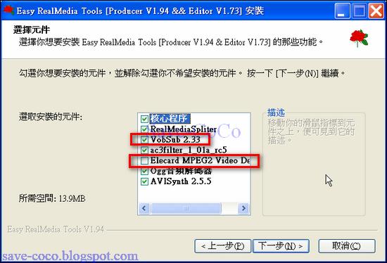 easy_realmedia_producer_001.png