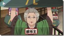 Hoozuki no Reitetsu - 10 -8