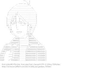 [AA]Kai Shiden (Mobile Suit Gundam)