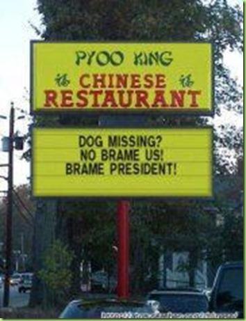Pyoo King