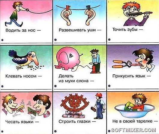 1356903853_12844196_velik-i-moguch-russkij-yazyik