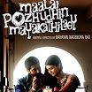 Maalai Pozhuthin Mayakathile - Movie Wallpapers 2012