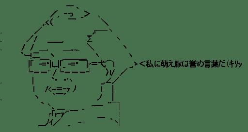 斉藤さん(タイガー&バニー)
