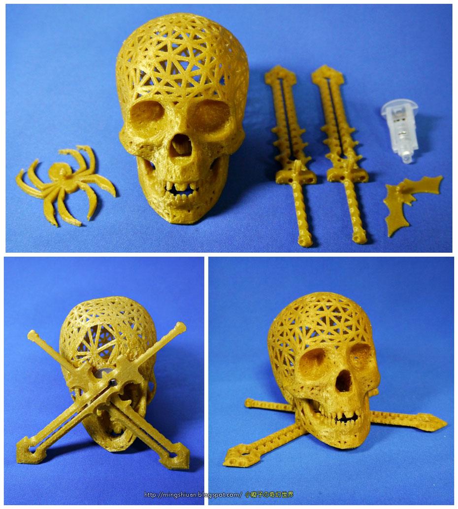 2014Halloween-skull-lamps03.jpg