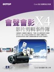 VSX4book_450