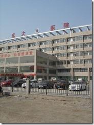 被打伤农民的急救医院