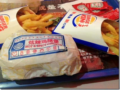 Burger King Chicken Burger Set