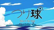 [HorribleSubs] Tsuritama - 01 [720p].mkv_snapshot_05.15_[2012.04.12_15.34.47]