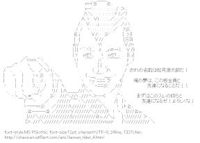 [AA]Kisaragi Gentaro (Kamen Rider Fourze)