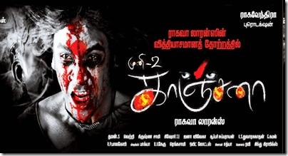 Download Kanchana MP3 Songs Kanchana Tamil Movie MP3 Songs Download