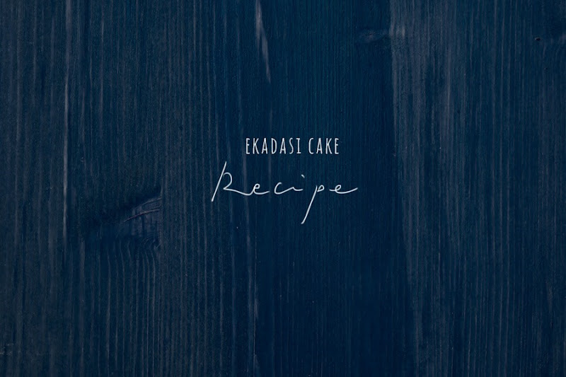 5ekadasi-cake
