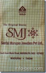 SMJ Madurai