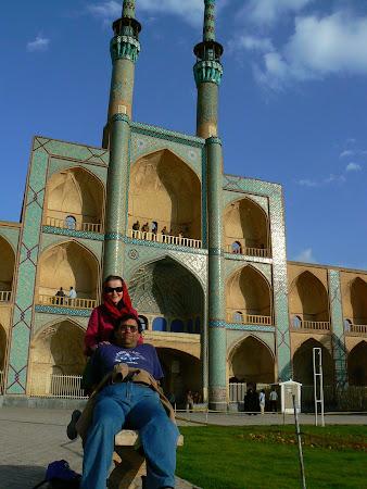 Things to see in Yazd: Amir Chakmak Hoseinieh