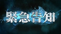 [한샛-Raws] Ao no Exorcist - 25 END (D-TBS 1280x720 x264 AAC).mp4_snapshot_24.02_[2011.10.02_15.33.06]