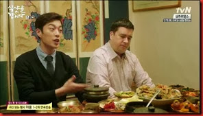 Let's.Eat.E12.mp4_002505966