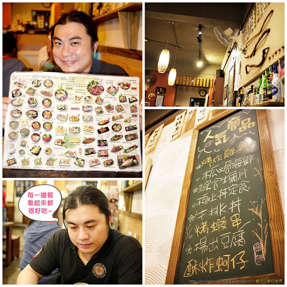 20120712_food02.jpg