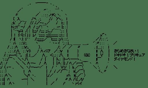 菱川六花 メガホン (ドキドキ!プリキュア)