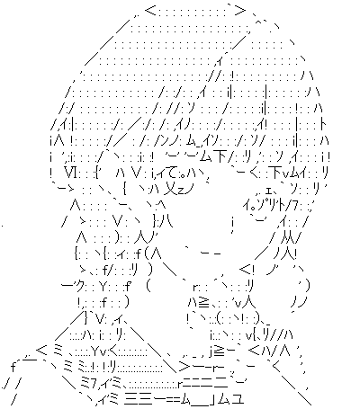 押水菜子(花咲くいろは)